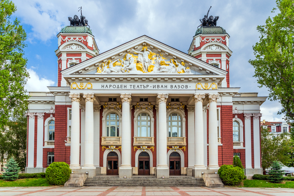 City Guide: What To See In Sofia, Bulgaria