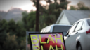 Video «March of the Blah» by Team Spaceman