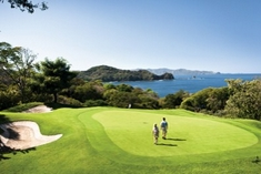 Four Season Papagayo Golf