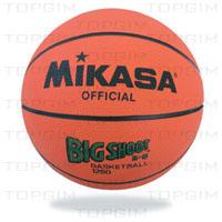 Bola de Basquetebol Mikasa Borracha com Nylon