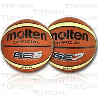 Bola de Basquetebol Molten GE7