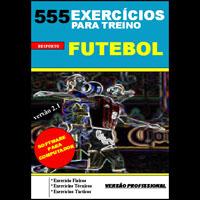 555 exercicios para treino de Futebol.