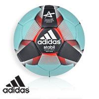 Bola de andebol Adidas Stabil Replique