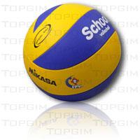 Bola de Voleibol Mikasa SV-3 School