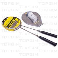 "Conjunto para a prática de badminton ""Carlton Powerblade Rally"""