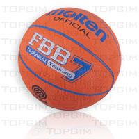 Bola de Basquetebol Molten Borracha com Nylon