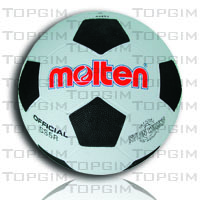 Bola de Futebol Molten SSR