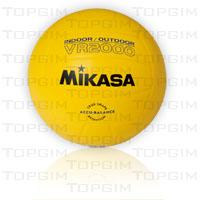 Bola de Voleibol Mikasa Borracha com Nylon