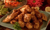 Pa0513_gussies-fried-chicken-with-pecan-honey-glaze_s4x3_lg_thumb