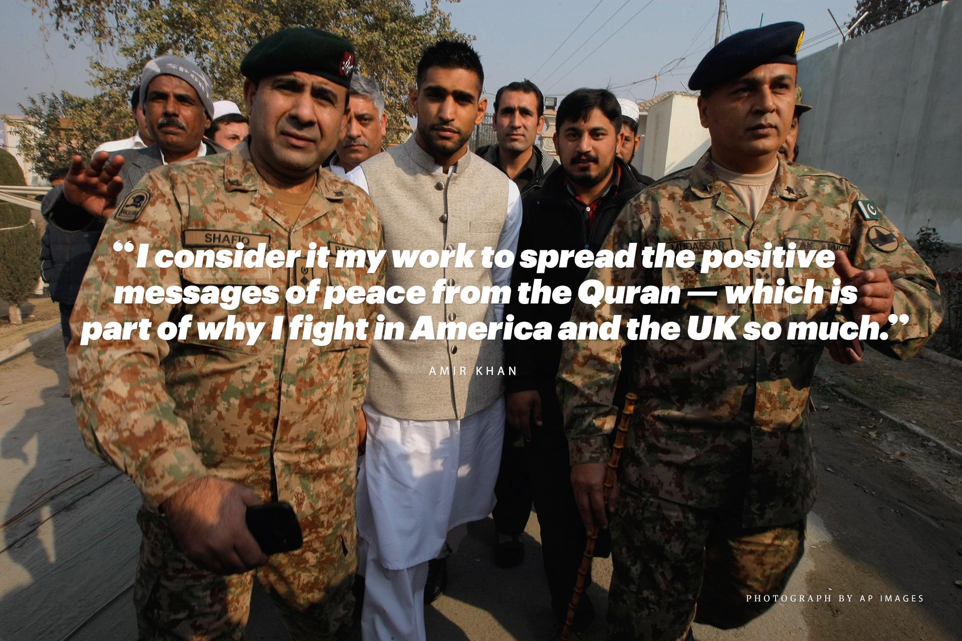 Khan Quran Pull