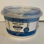Plain_greek_yogurt