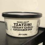 Tzatziki_creamy_garlic_cucumber_dip