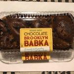 Chocolate_brooklyn_babka