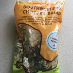 Southwestern_chopped_salad