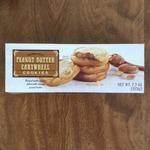 Peanut_butter_cartwheel_cookies
