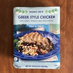 Greek_style_chicken_with_orzo__spinach_and_feta_cheese