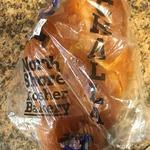 Challa_bread_north_shore_bakery