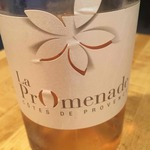 La_promenade_cotes_de_provence