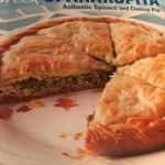 Grrek_spanakopita_soinach___cheese_pie