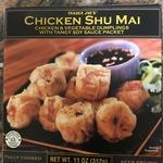 Chicken_shu_mai