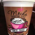 Mocha_european_style_low-fat_yogurt
