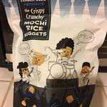 The_crispy_crunchy_mochi_rice_nuggets