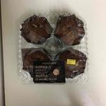 Pumpkin___sweet_cream_cheese_muffin_with_walnut_praline