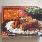Korma_fish_curry