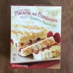 Macaron_aux_framboises___raspberry_macaron_cake