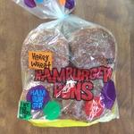 Honey_wheat_hamburger_buns