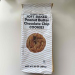 Soft_baked_peanut_butter_chocolate_chip_cookies