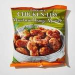 Chicken-less_mandarin_orange_morsels_%28vegan%29