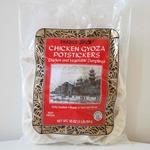 Chicken_gyoza_potstickers_%28chicken_and_vegetable_dumplings%29