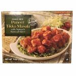 Paneer_tikka_masala_with_spinach_basmati_rice