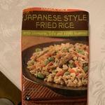 Japanese_style_fried_rice
