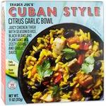 Cuban_style_citrus_garlic_bowl