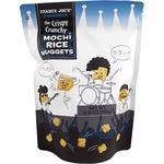 Crispy_crunchy_mochi_rice_nuggets