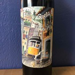 Porta_6_by_vidigal_wines