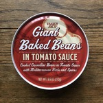 Giant_baked_beans_in_tomato_sauce