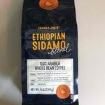 Ethiopian_sidami_blend_100__arabica_whole_bean_coffee