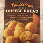 Brazilian_style_cheese_bread