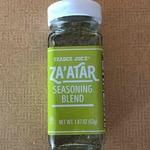 Za%e2%80%99atar_seasoning_blend