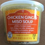 Chicken_ginger_miso_soup