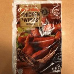 Hot___spicy_chicken_wings