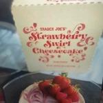 Strawberry_swirl_cheesecake