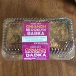 Cinnamon_brooklyn_babka