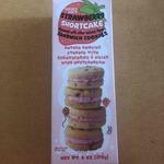 Strawberry_shortcake_sandwich_cookies