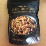 Spicy_chakri_mix