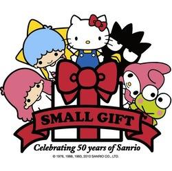 Event: Sanrio Small Gift - LA