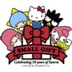 Sanrio_small_gift_-_la-trampt-325t